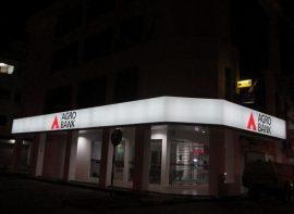 AGRO Bank, Miri