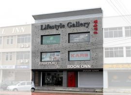 SOON ONN Furniture Gallery, Kuching