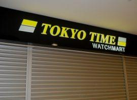 TOKYO TIME Watchmart, Kuching