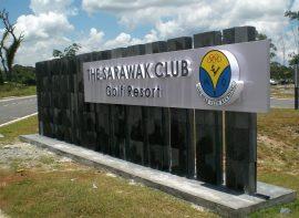 SARAWAK CLUB Golf Resort, Samarahan
