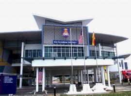 UITM, Mukah, Sarawak