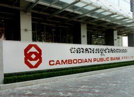 PUBLIC BANK, Cambodia