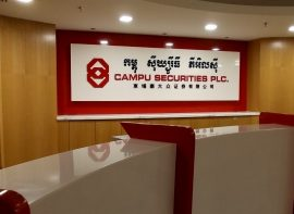 Backdrop Sign for PUBLIC BANK, Cambodia